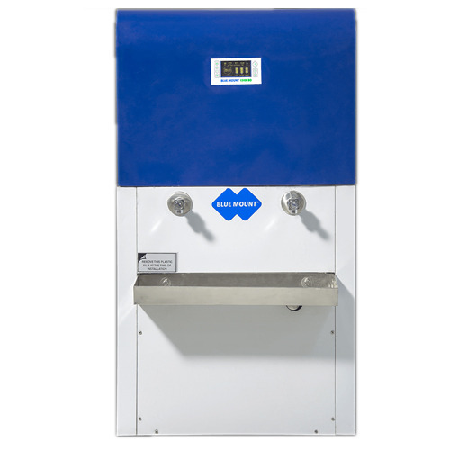 Water Cooler Industrial (250 L)